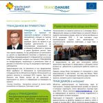 transdanube-news-01.2013 annonce